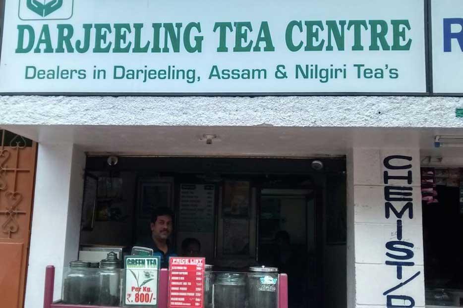Rungamattee Tea | Drink Better Tea